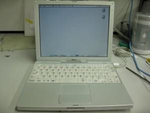 iBookG3修理