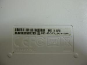 HD-PCT1.5U3-GW