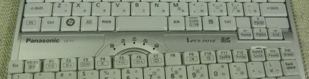 ノートPCキーボード交換